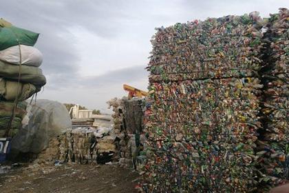 废品回收站一般怎么取名注册公司