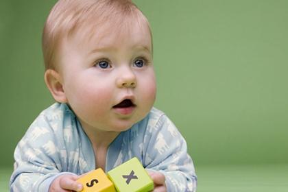男宝宝取什么小名好听 男宝宝的小名叫什么好